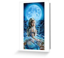 La Sirene Greeting Card