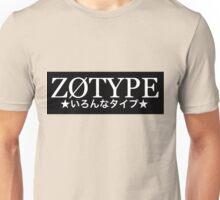 ZOTYPE - blank black  Unisex T-Shirt