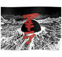 Neo-Tokyo is about to explode Poster
