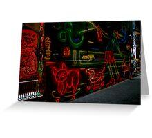 street art, melbourne. australia Greeting Card