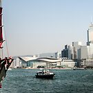Hong Kong by Cvail73