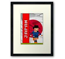World Cup 2014 - Japan Framed Print