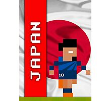 World Cup 2014 - Japan Photographic Print