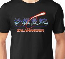 Salamander / Lifeforce Unisex T-Shirt
