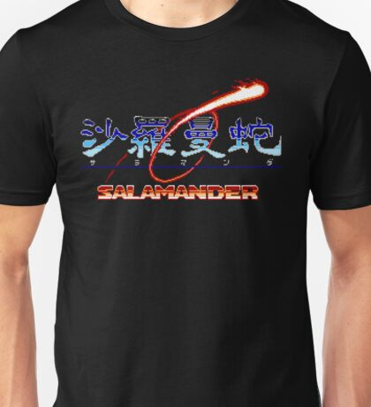 Salamander / Lifeforce - Japanese NES Title Screen Unisex T-Shirt