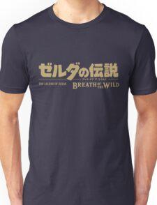 The Legend of Zelda: Breath of the Wild - Japanese Unisex T-Shirt