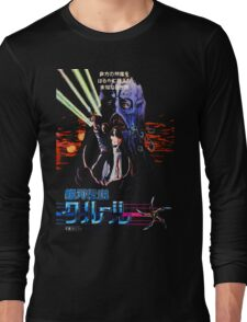 A world light-years beyond your imagination. Long Sleeve T-Shirt