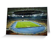Football stadium Greeting Card