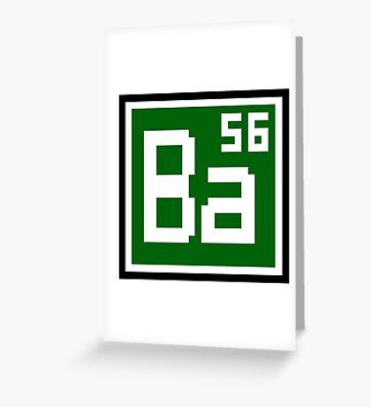 Ba Greeting Card