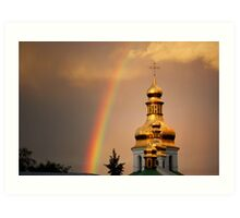 Church in Kiev Art Print