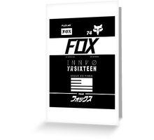 Flexair union Greeting Card