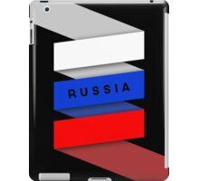 World Cup: Russia iPad Case/Skin
