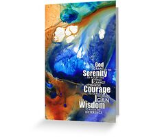 Serenity Prayer 4 - By Sharon Cummings Greeting Card