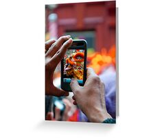 Chinese New Year dragon iPhone Greeting Card