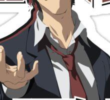 Adachi - The Egocentric Police Dick Sticker