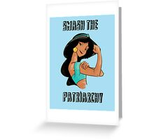Smash The Patriarchy Greeting Card