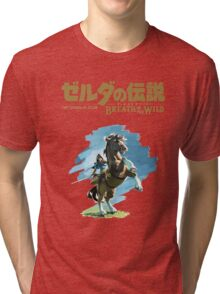 The Legend of Zelda: Breath of the Wild Tri-blend T-Shirt