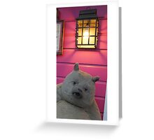 Creepy Bear Greeting Card