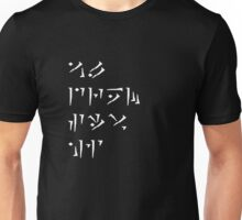 Aal drem siiv hi - May peace find you  Unisex T-Shirt