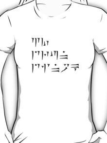 Zu'u drun dinok - I bring Death T-Shirt
