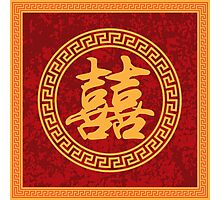 Chinese Double Happiness Wedding Calligraphy Text  Photographic Print