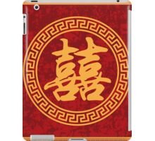 Chinese Double Happiness Wedding Calligraphy Text  iPad Case/Skin
