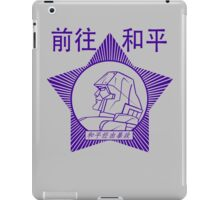 Towards Peace (G1 Colours) iPad Case/Skin