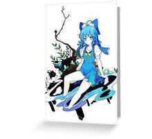 Touhou - Cirno Greeting Card