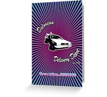 Delorean Delivery Depot Greeting Card