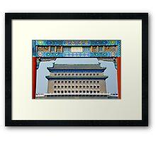 Beijing's Eastern Gate Framed Print