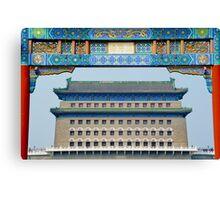 Beijing's Eastern Gate Canvas Print