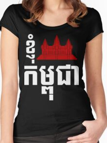 I Angkor (Heart) Cambodia (Kampuchea) Khmer Language Women's Fitted Scoop T-Shirt