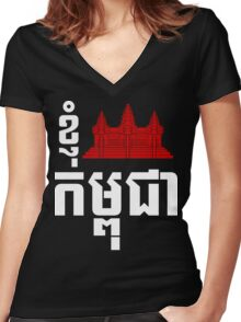 I Angkor (Heart) Cambodia (Kampuchea) Khmer Language Women's Fitted V-Neck T-Shirt