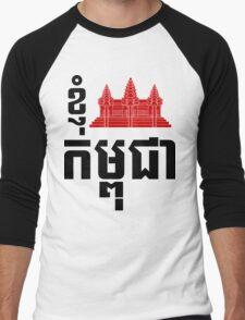 I Angkor (Heart) Cambodia (Kampuchea) Khmer Language Men's Baseball ¾ T-Shirt