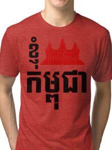 I Angkor (Heart) Cambodia (Kampuchea) Khmer Language Tri-blend T-Shirt