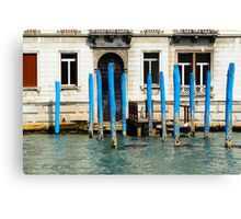 All About Italy. Venice 9 Canvas Print