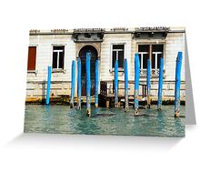 All About Italy. Venice 9 Greeting Card