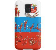 World Cup RUSSIA 2014 Samsung Galaxy Case/Skin