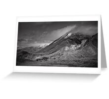 Volcano Clouds Greeting Card