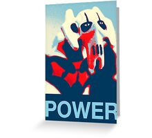 Grievous 2016 Greeting Card