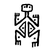 indigenous peoples drawing Photographic Print