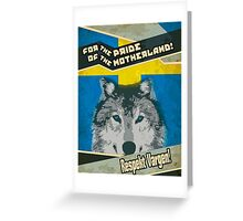 Respect The Wolf Greeting Card