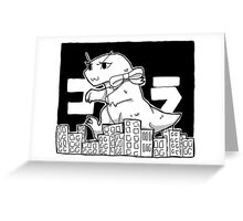 Cute Godzilla Smashes Tiny Tokyo Greeting Card