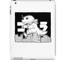 Cute Godzilla Smashes Tiny Tokyo iPad Case/Skin