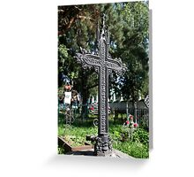 old tombstone gothic cross Greeting Card