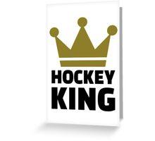Hockey king Greeting Card