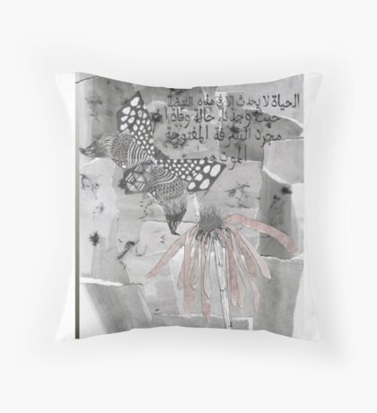 Death is only the passage through an open door where you find another death. Life only happens in this renaissance. Throw Pillow