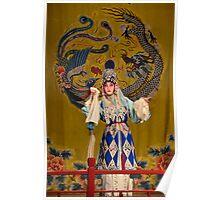Night at the Peking Opera Poster