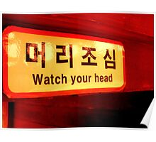 Watch your Head Poster
