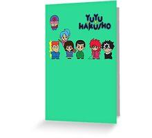 Chibi Hakusho!  Greeting Card